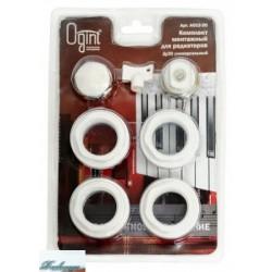 Комплект монтажный Ogint А012-20