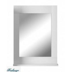 Зеркало 1MarKa Кварта 60 лайт белый глянец